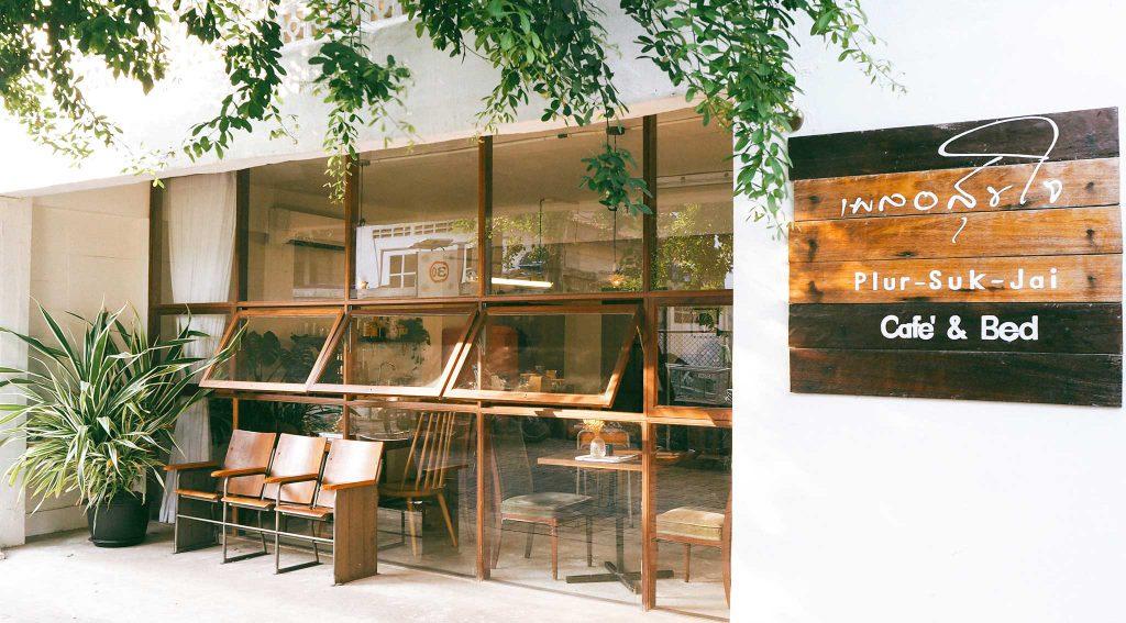 เผลอสุขใจ-Cafe-&-Bed-Koh-Larn