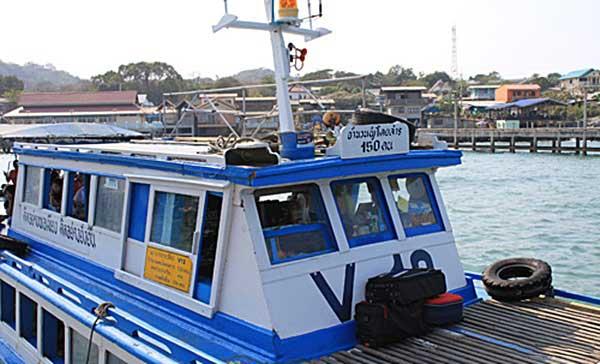 เรือโดยสาร ไปเกาะสีชัง
