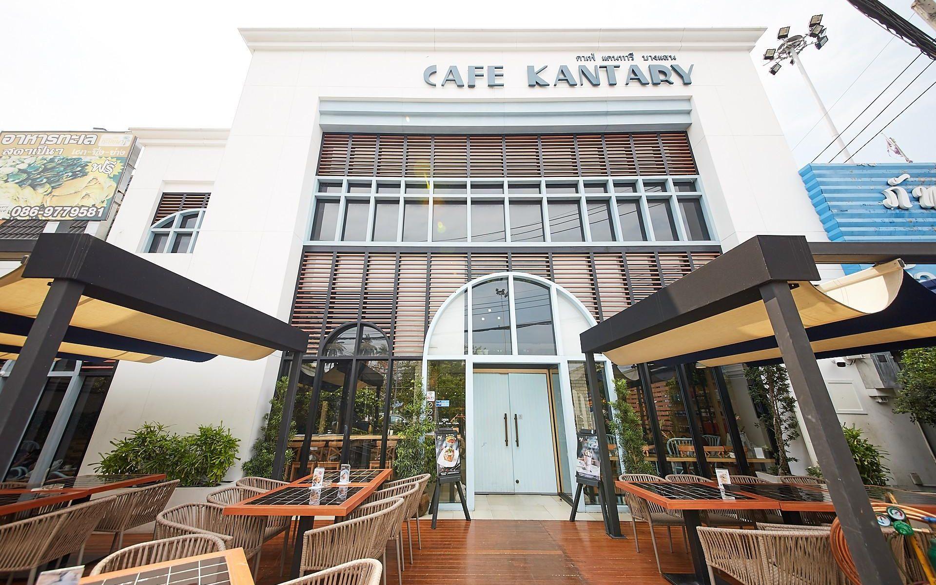 cafe kantary
