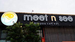 Meet n See ร้านอาหารซีฟู๊ดแบบบุฟเฟ่ต์ขึ้นชื่อชลบุรี