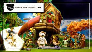 สัมผัสความน่ารักของพี่หมีที่ Teddy Bear พิพิธภัณฑ์ตุ๊กตาหมีพัทยา