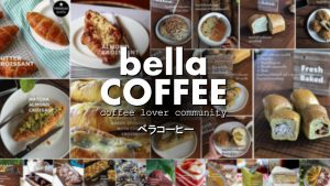 Bella Coffee คาเฟ่ที่รายล้อมด้วยธรรมชาติกับบริการที่น่าประทับใจ