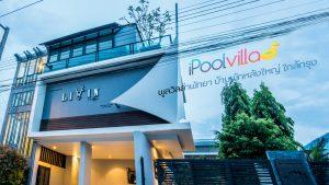 Livin Poolvilla พูลวิลล่าพัทยา บ้านพักหลังใหญ่ ใกล้กรุง