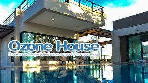 Ozone House บ้านพักขนาดใหญ่ หลังใหม่ออกแบบสวย ใกล้หาดจอมเทียน