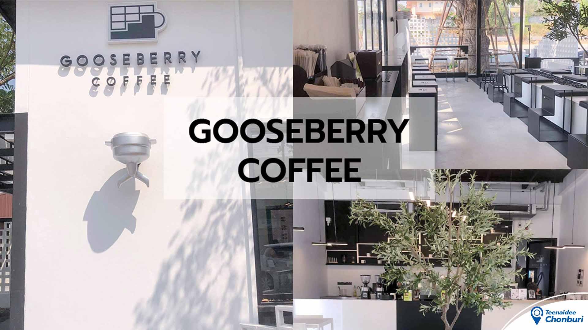 Gooseberry Coffee Bowin ร้านคาเฟ่ทูโทนสุดคูล